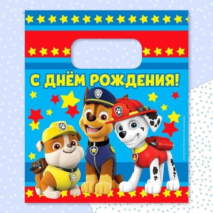 Картинка с днем рождения мальчику 5 лет щенячий патруль